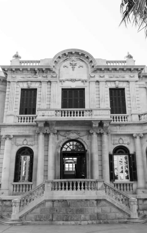 Limassol Public Library