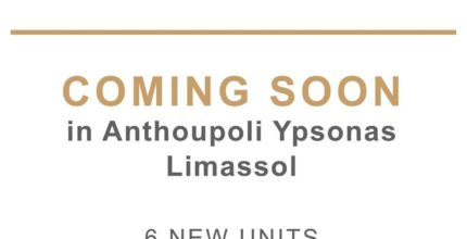 New project coming soon in Anthoupoli Ypsonas,Limassol.